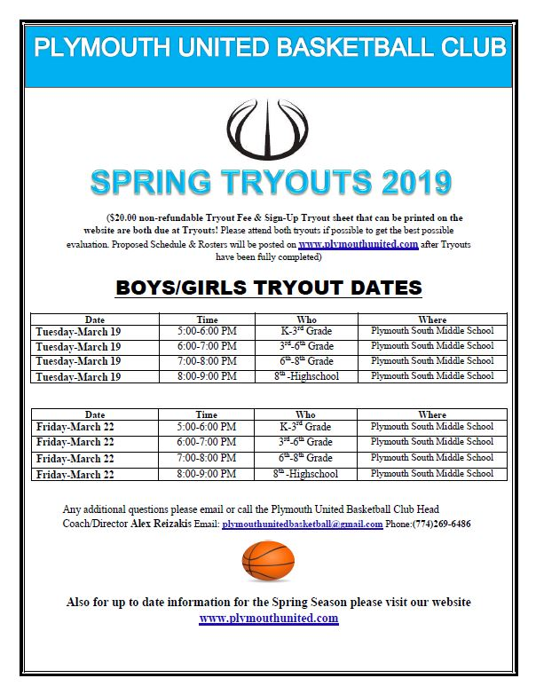 PU SPring 2019 tryouts website